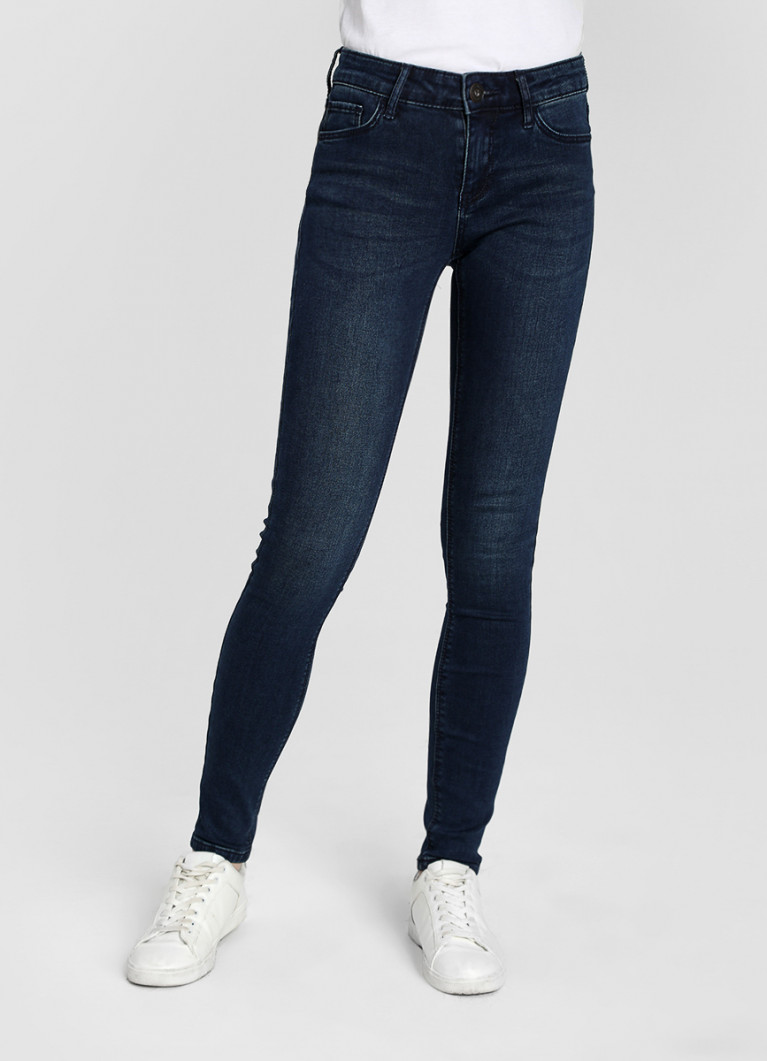Cуперузкие джинсы с мягким начёсом