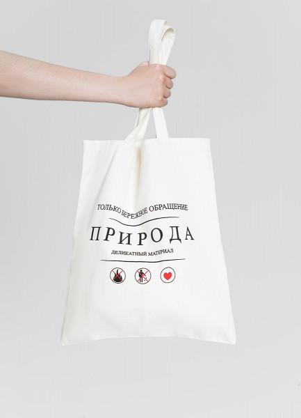 Текстильный мешок с принтом