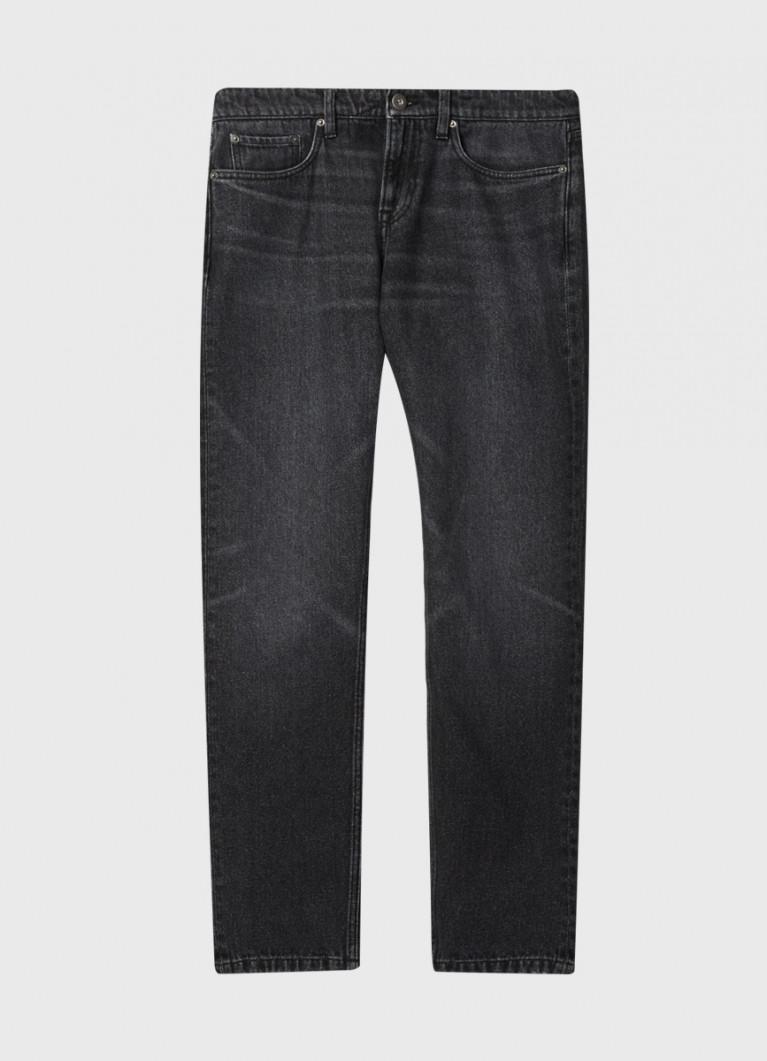 Мужские джинсы O'Stin Серые зауженные джинсы