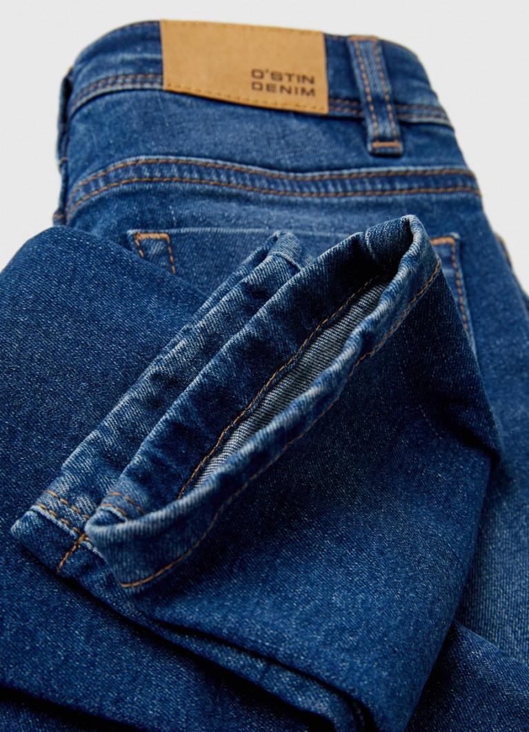 Базовые джинсы для девочек
