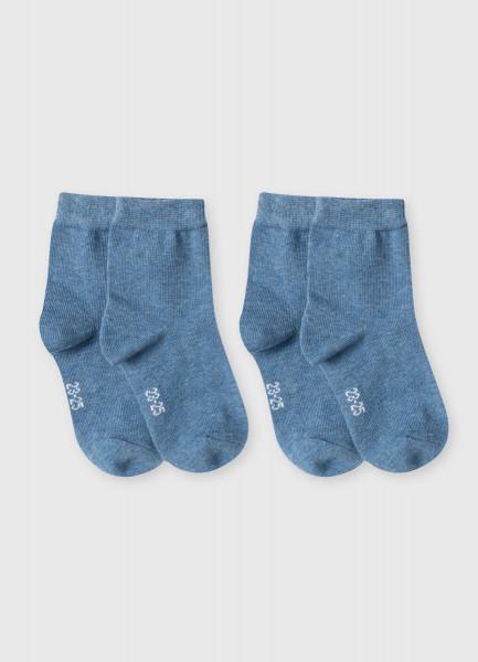 Комплект носков для мальчиков комплект из 2 трусов для мальчиков