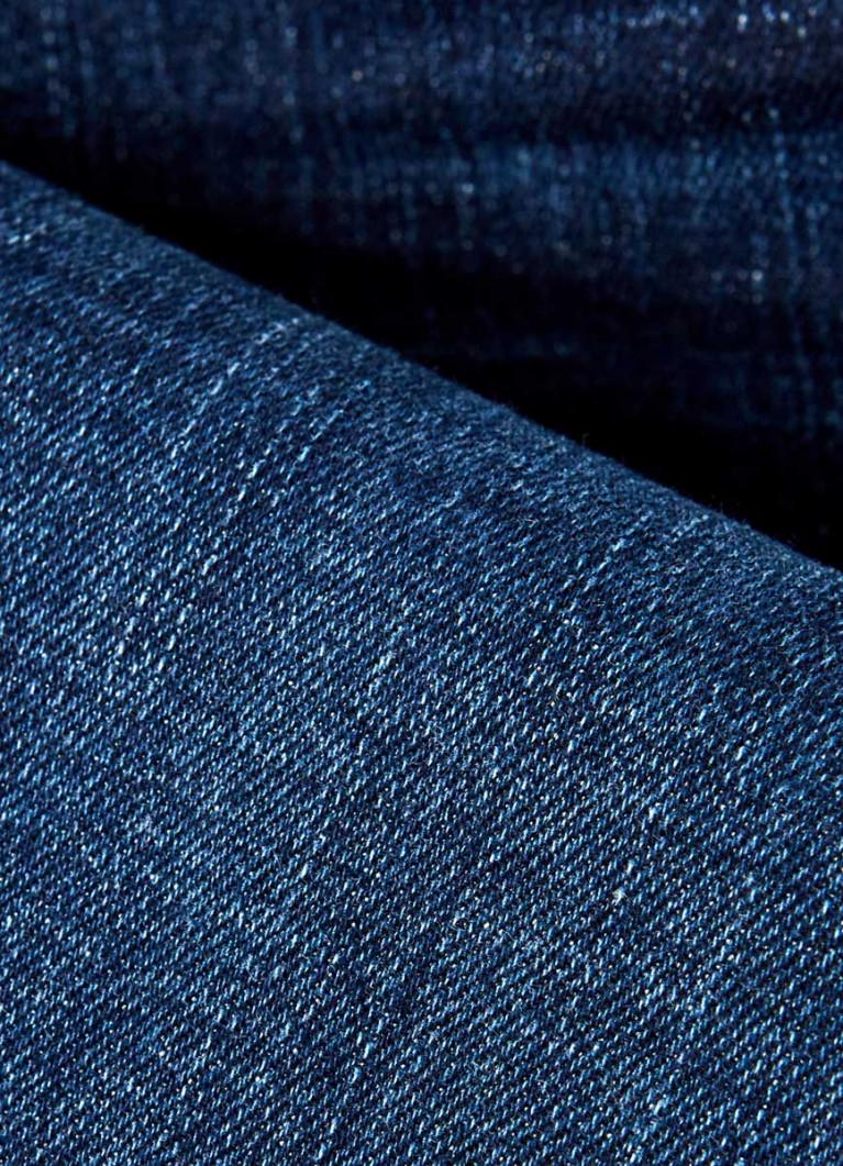Винтажные зауженные джинсы