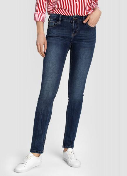 Узкие джинсы из тёмно-синего денима