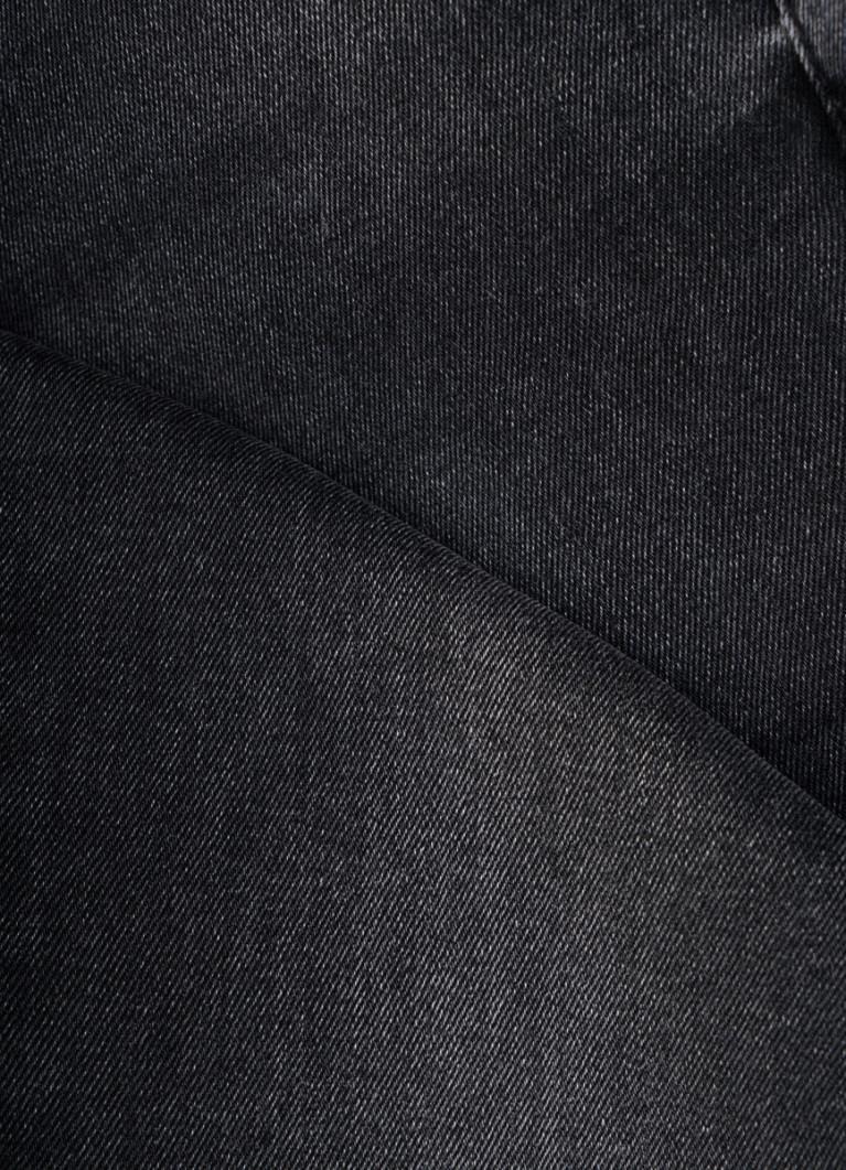 Cуперузкие джинсы