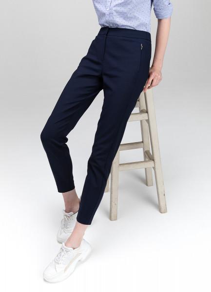 Зауженные брюки из плотного хлопка