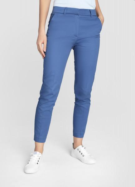 Зауженные брюки из сатинированного хлопка