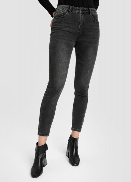 Зауженные джинсы с начёсом