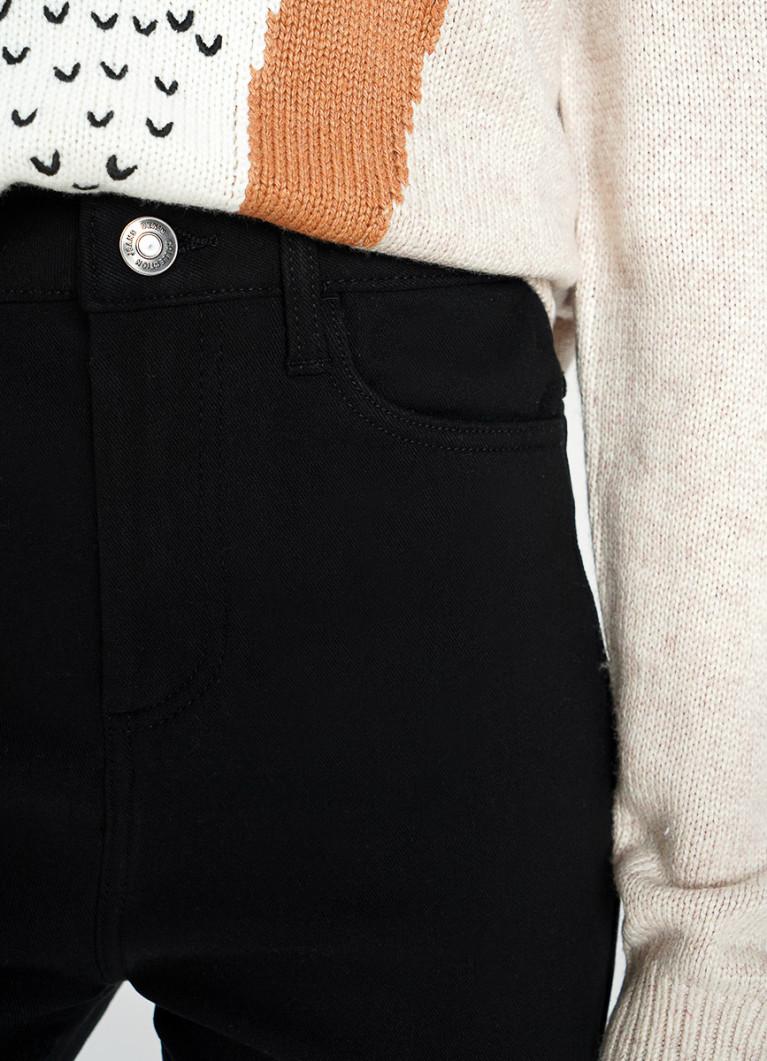 Утеплённые узкие брюки