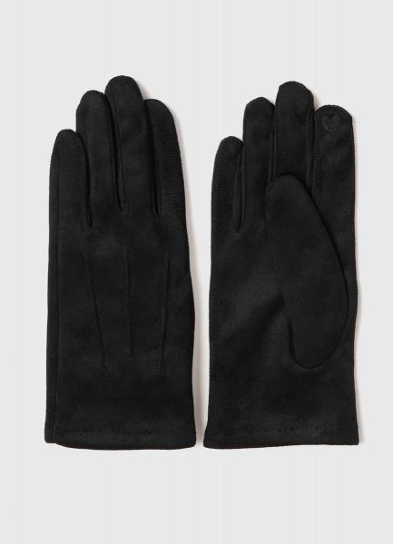 Текстильные перчатки с сенсором