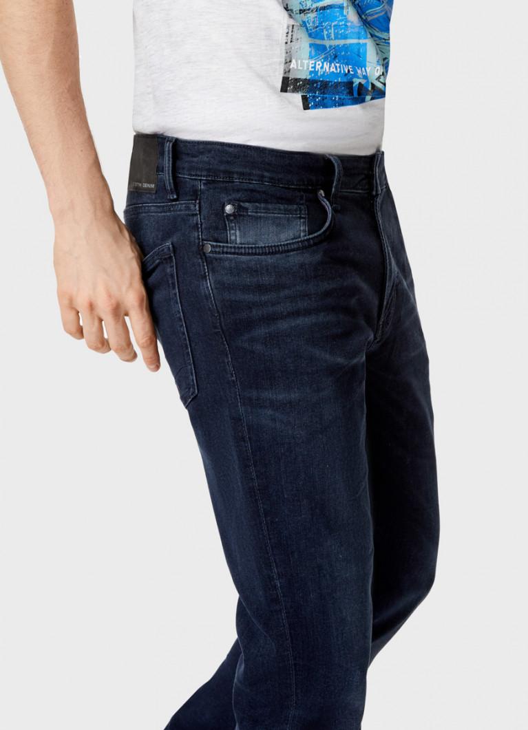 Тёмно-синие узкие джинсы