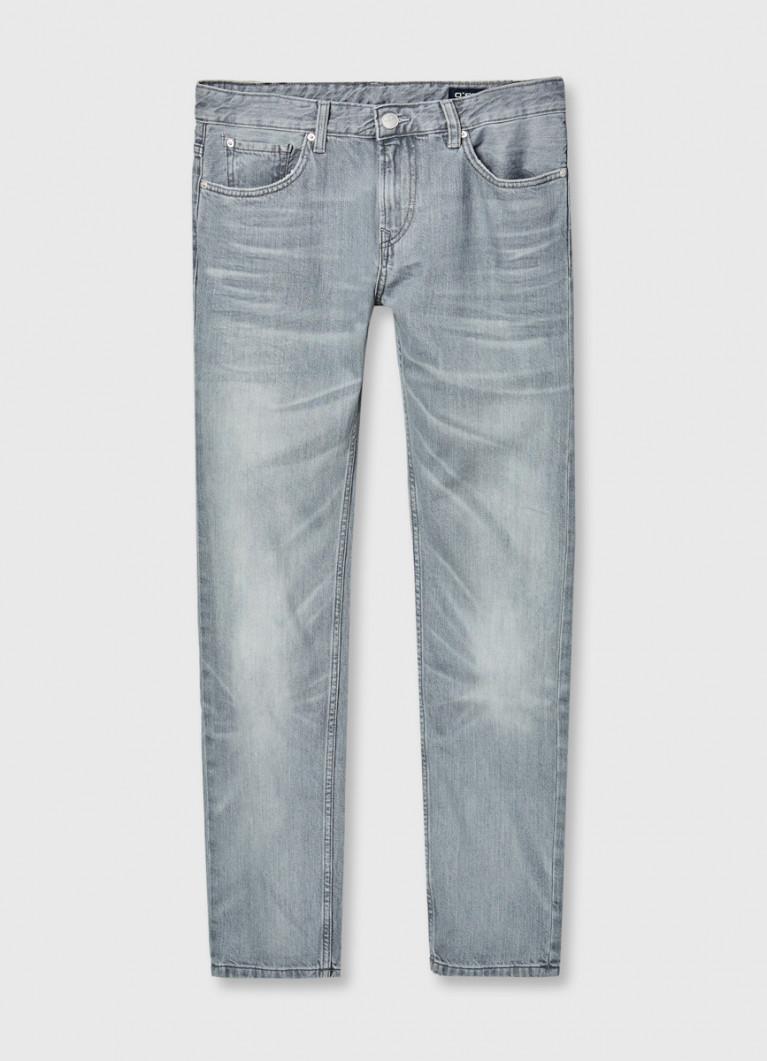 Светло-серые зауженные джинсы
