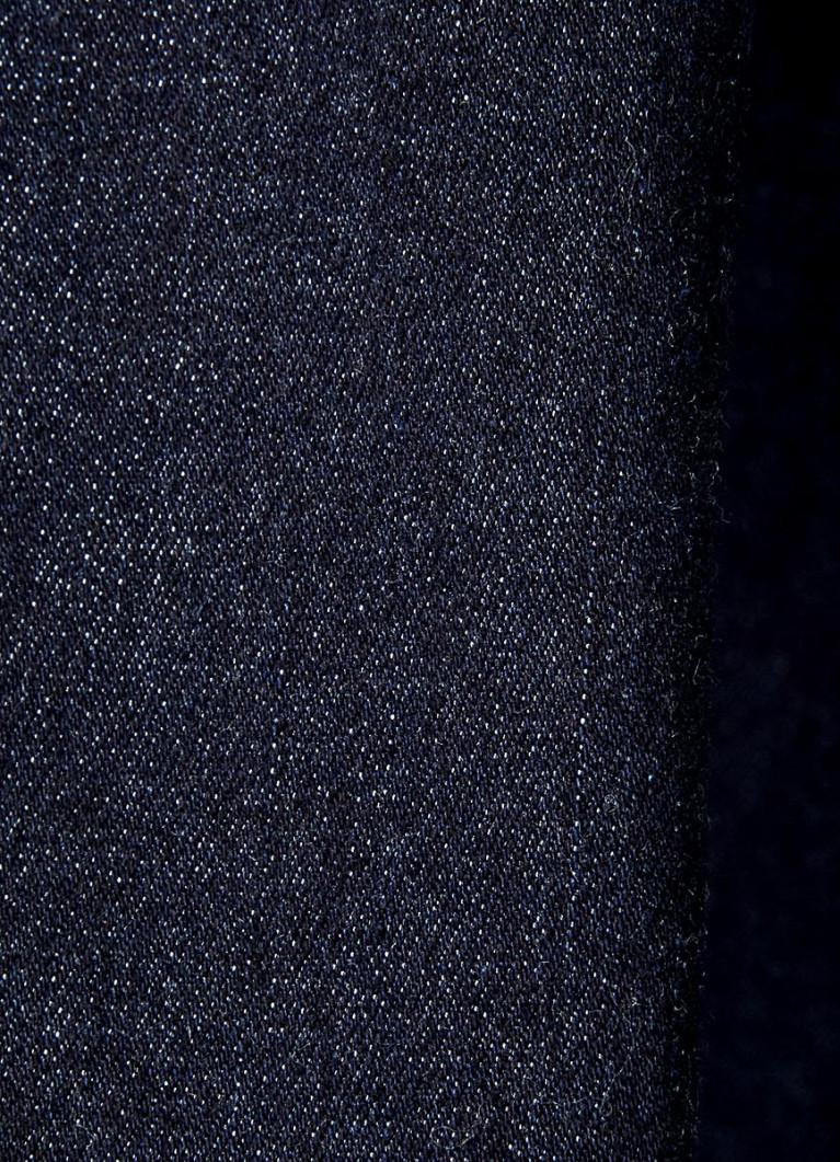 Зауженные джинсы в тёмной варке