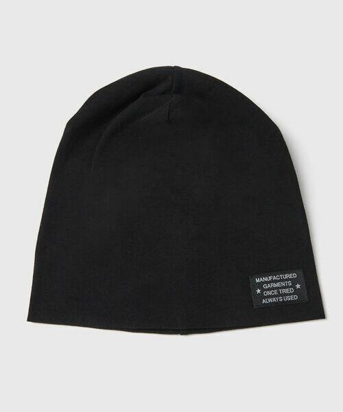 Трикотажная шапка шапка maxval maxval ma421cmdgsc3
