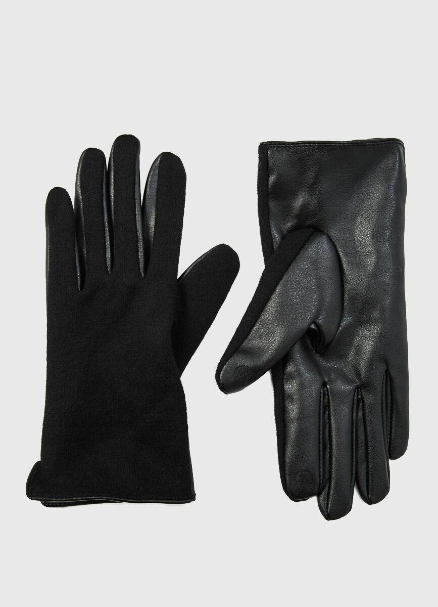 Комбинированные перчатки