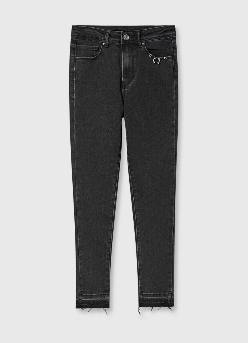 Узкие джинсы со стиркой