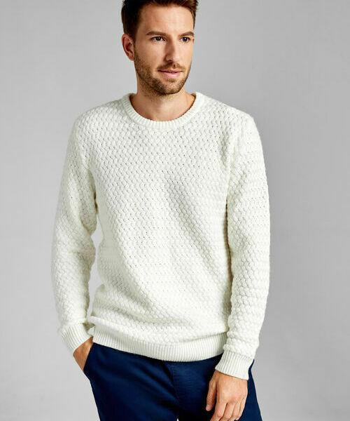 под конец парень в белом пуловере фото чрезвычайно опасных зверя