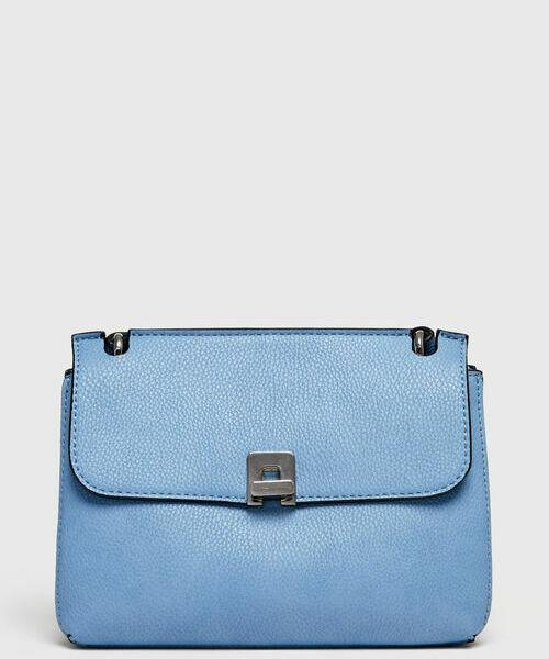 Маленькая сумка на плечевом ремне prada бежевая кожаная сумка на текстильном ремне