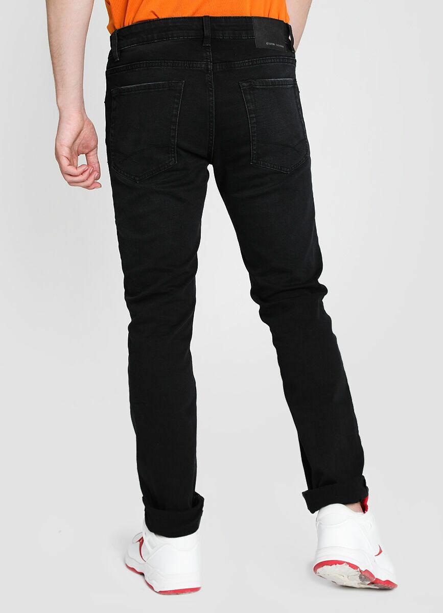 Узкие джинсы с мягким начёсом
