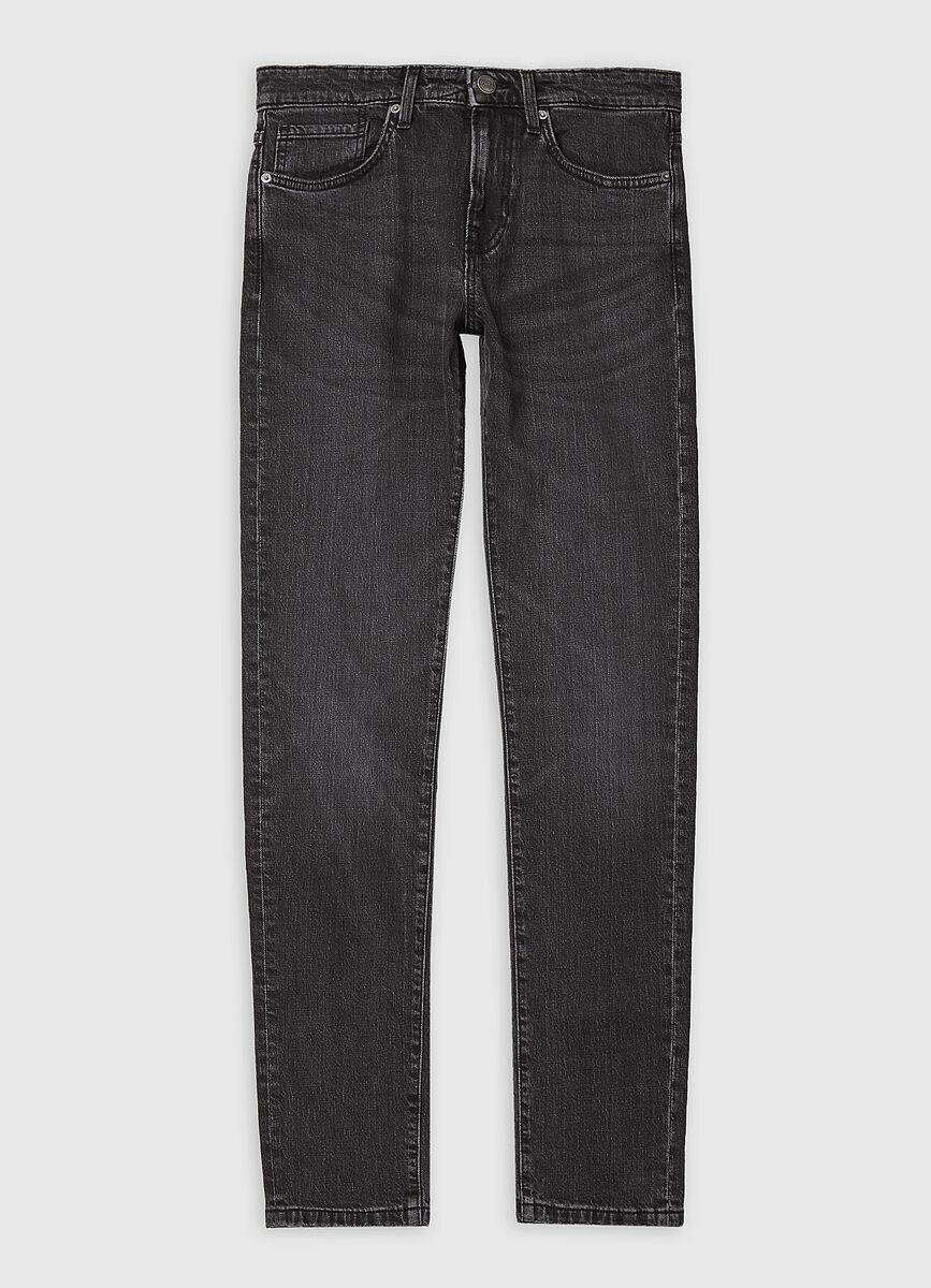 Узкие серые джинсы