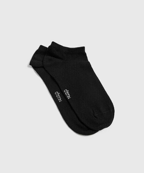 Базовые короткие носки soallure короткие носки