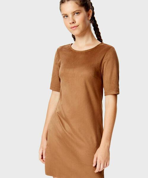 цена на Платье из искусственной замши