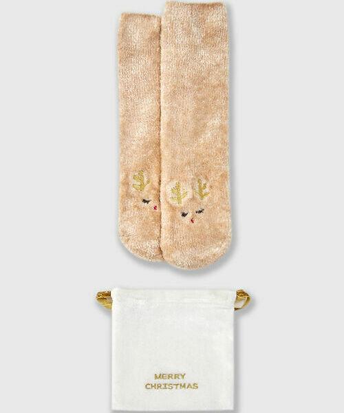 Домашние носки в мешочке домашние кинотеатры