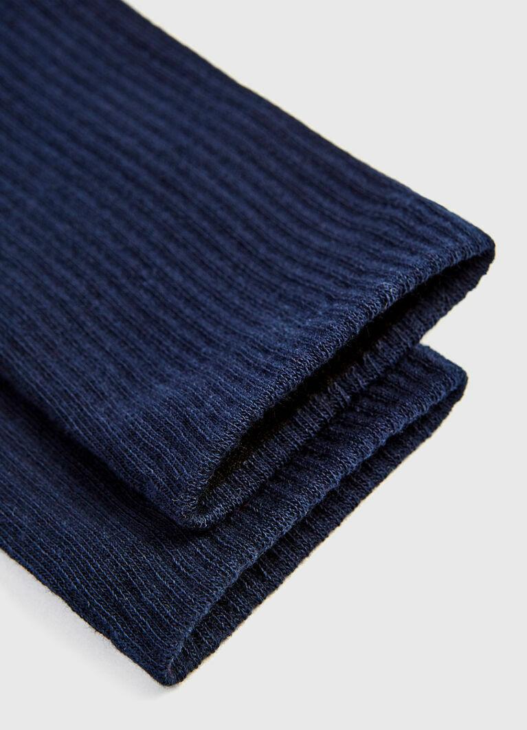 Носки с комфортной резинкой