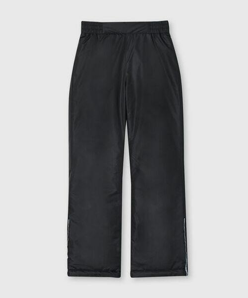 Купить со скидкой Утеплённые брюки для девочек