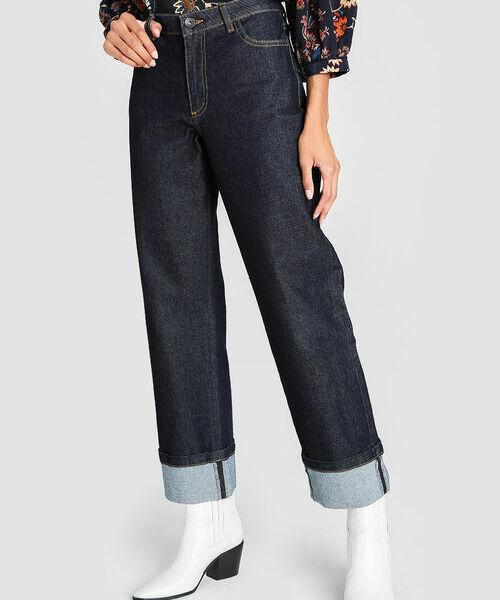 Прямые широкие джинсы с подворотами джинсы широкие интернет магазин