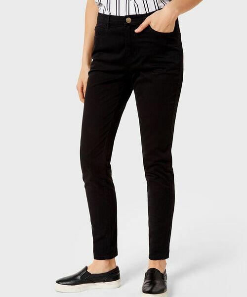 Фото - Базовые брюки «5 карманов» фото