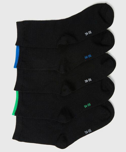 цена на Комплект носков для мальчиков