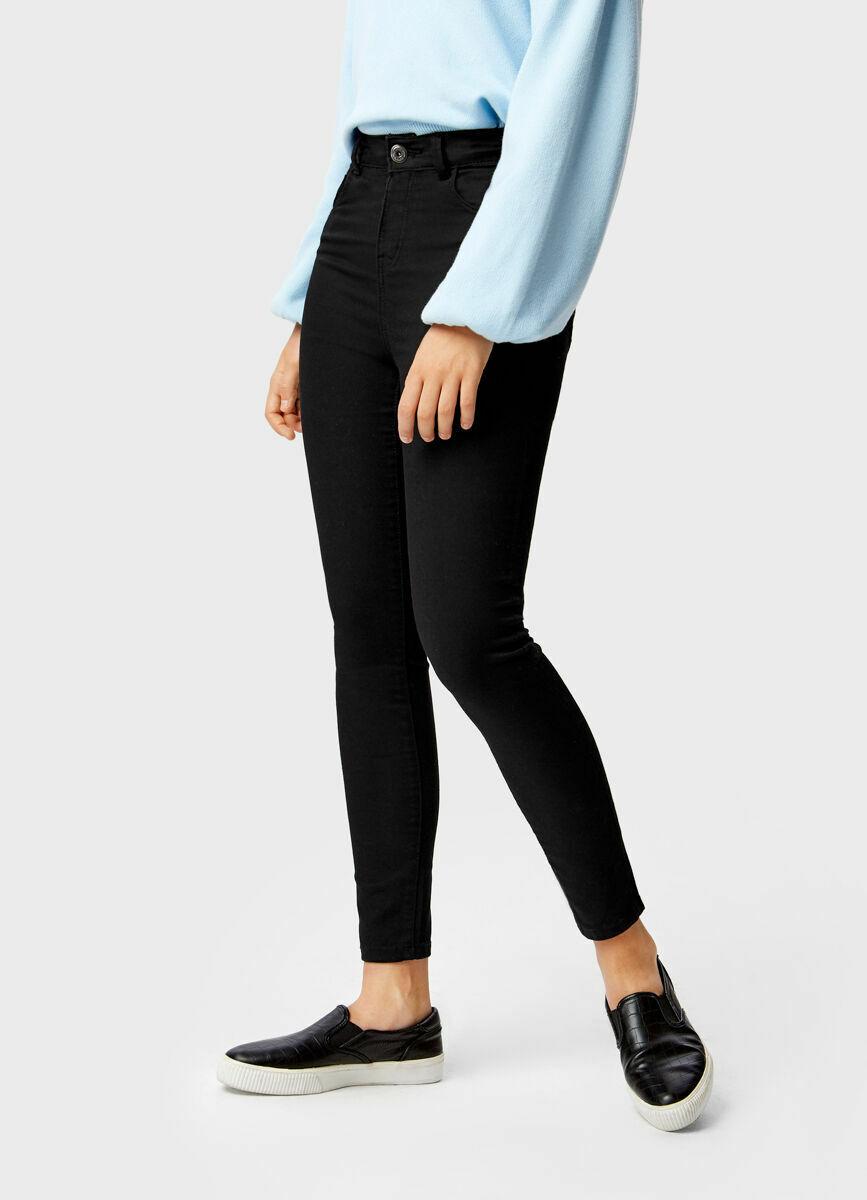 Узкие брюки с завышенной талией