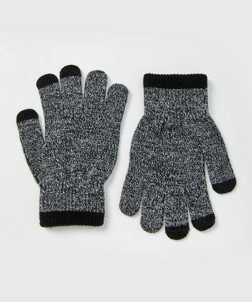 Перчатки для мальчиков стоимость