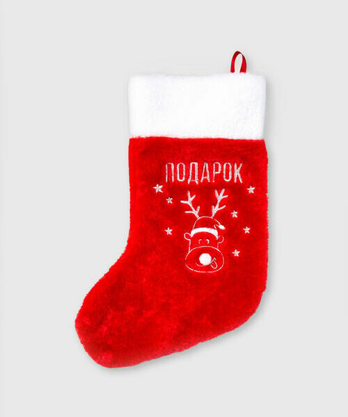 купить Новогодний носок онлайн