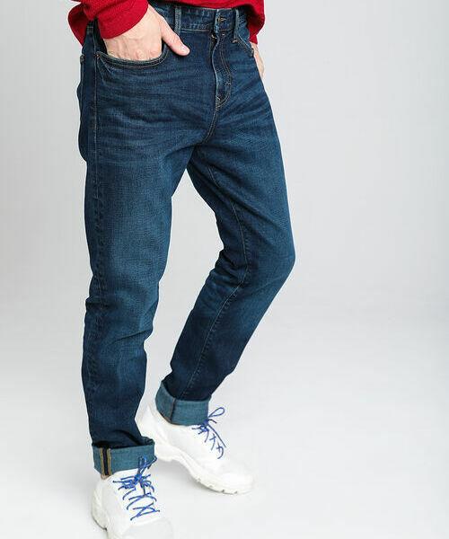 Тёмно-синие зауженные джинсы ботинки синие на молнии in extenso
