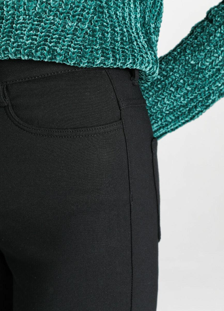 Узкие утеплённые брюки «5 карманов»