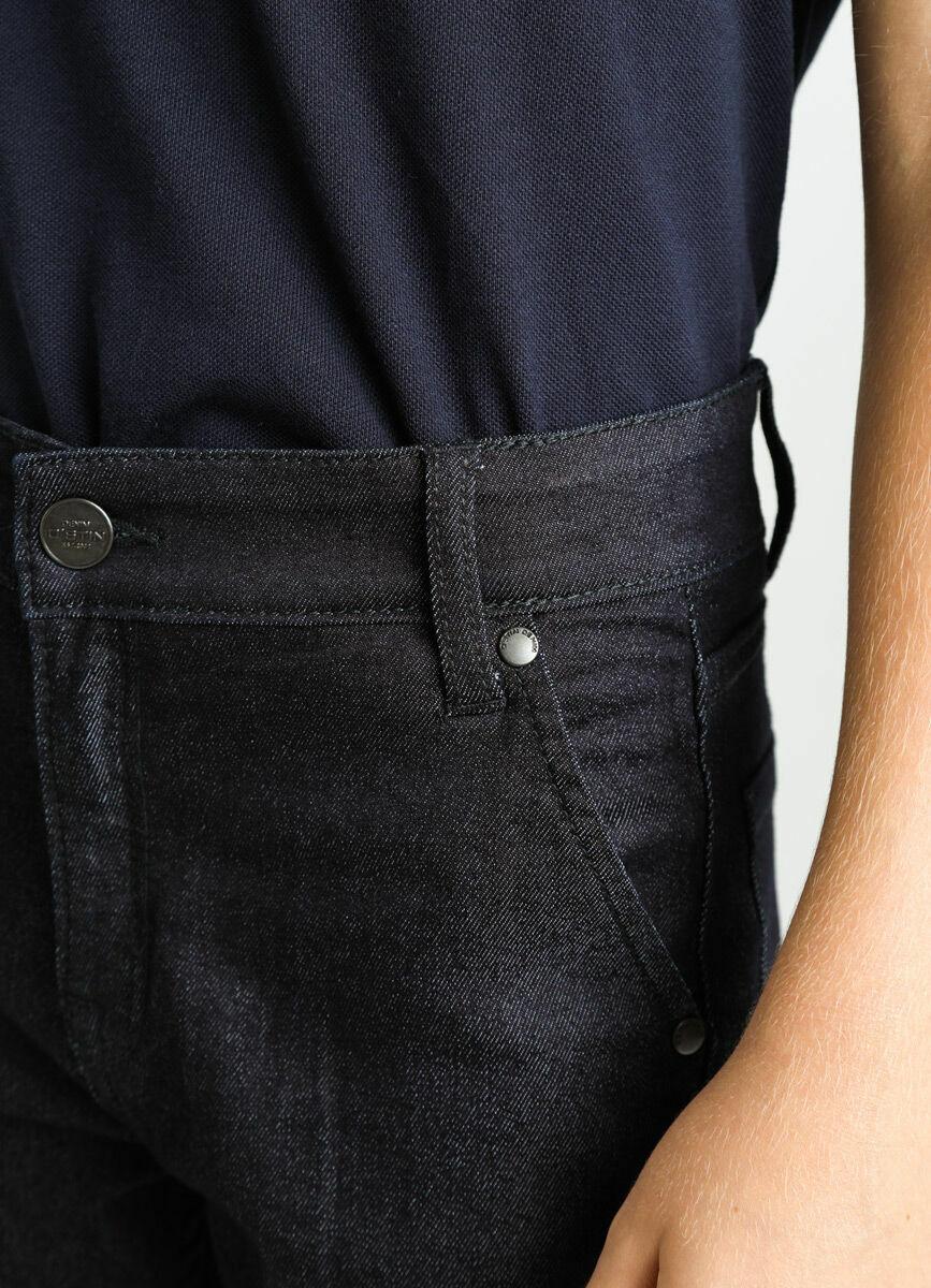 Чёрные джинсы для мальчиков
